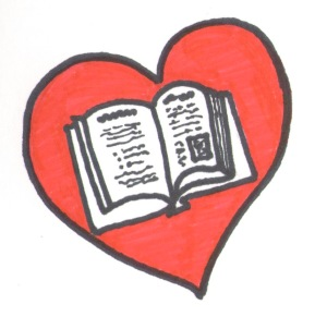 Book in heart icon